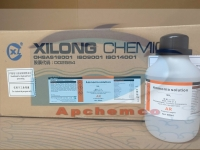 Dung dịch Ammonia solution