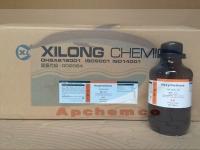 Hexamethylenetetramine (Urotropin)